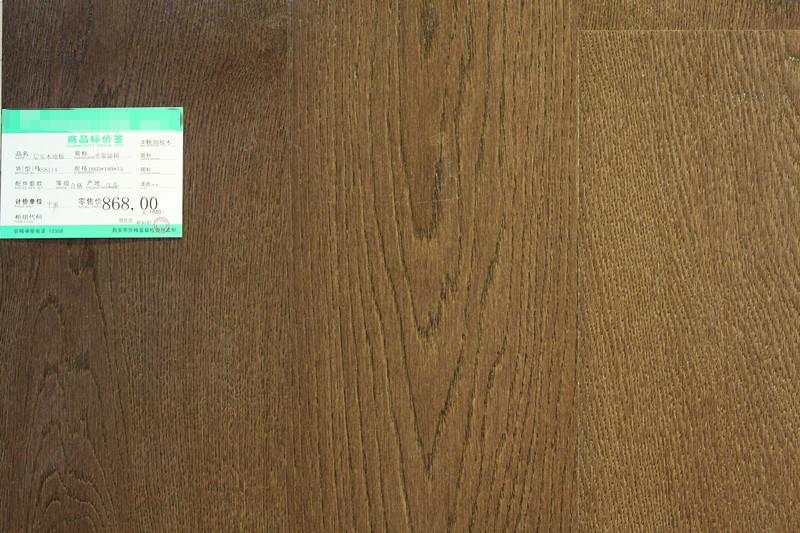 KS8114 朗姆橡木(2200*205*15)