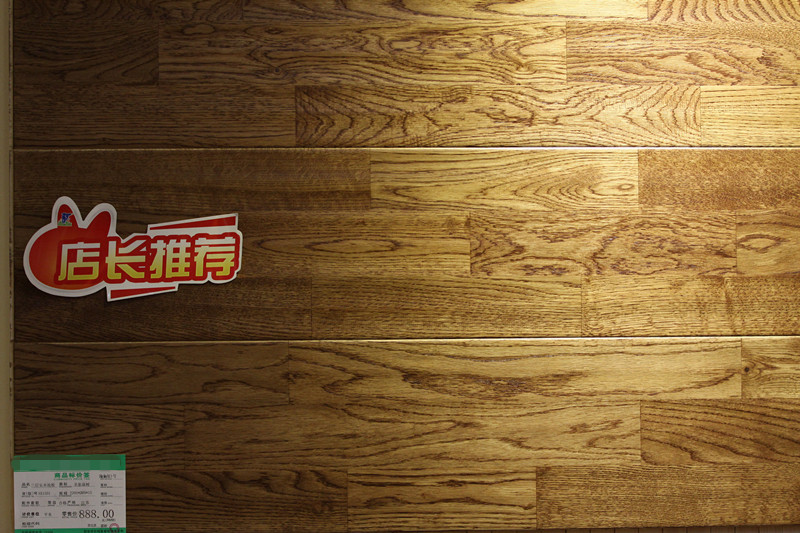 SX1501 黃金紀念板一號(2200*205*15mm)