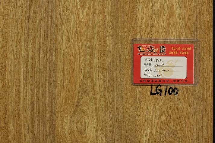 LG100#(1220*170*12mm)
